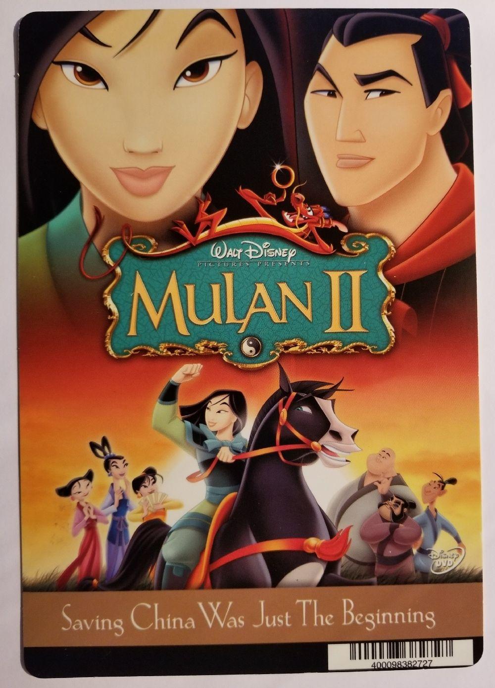 Movie: Mulan II (2004)